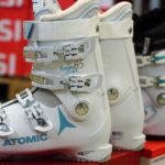 Levné dámské lyžáky Atomic